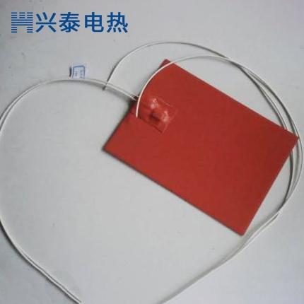硅胶加热垫